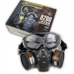 Full Face Gas Mask - Glasses - Safety - Anti-Dust - Filter Respirator