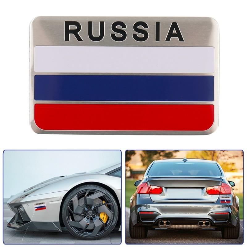 3d Aluminium Russland Flagge Auto Aufkleber Kaufen