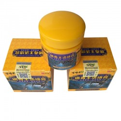 Powerful Relief Headache Muscle Pain Natural Ointment 2pcs