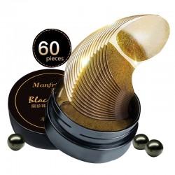 Black pearl & collagen anti wrinkle eye mask